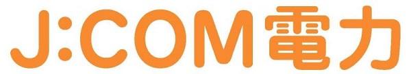 JCOMの回線でインターネットFAXは利用できるの?
